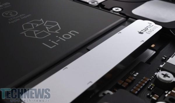 Bigger-battery