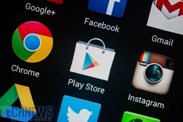 GOOGLE READY TO RETURN TO CHINA WITH A STRIPPED-DOWN PLAY STORE