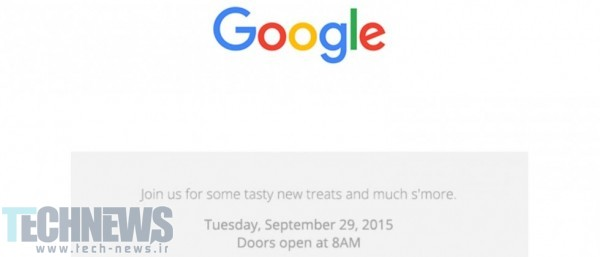 Google September 29th event confirmed - New Nexus incoming