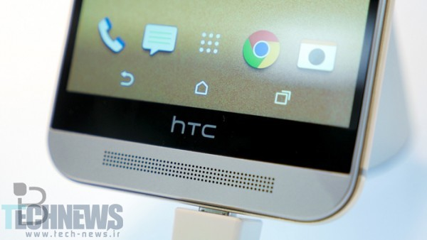 HTC-One-M9-Logo-B