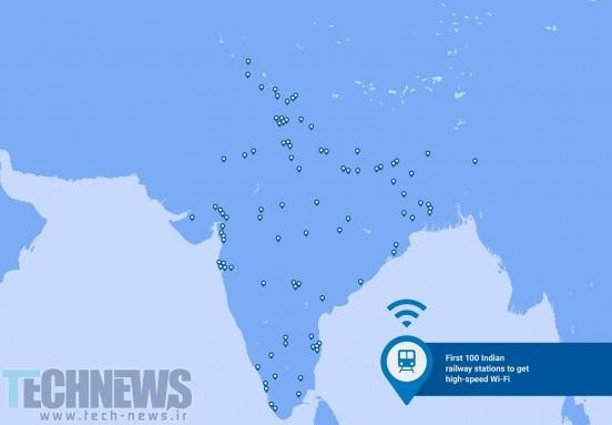 گوگل اینترنت وایفای را به 400 ایستگاه قطار هند میآورد
