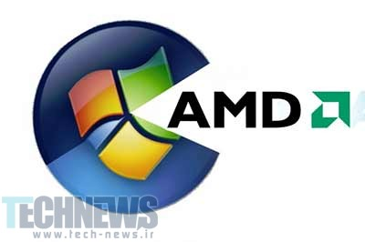Microsoft To Acquire AMD