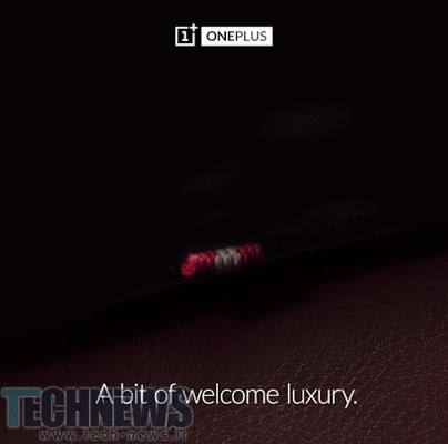 OnePlus teaser says that something luxurious is coming