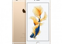The-iPhone-6sas-Plus