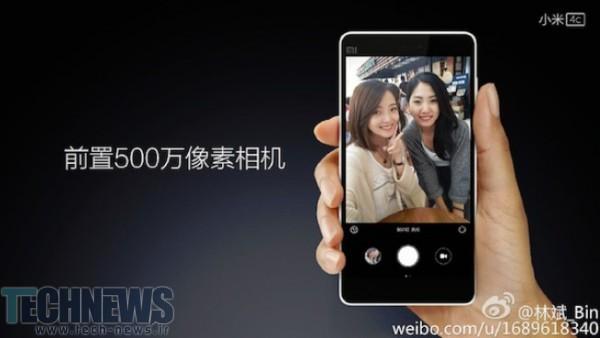 Photo of شیائومی دوربین سلفی گوشی هوشمند Mi 4c خود را با آیفون 6 مقایسه میکند