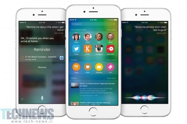 Photo of اپل iOS 9.0.1 را منتشر کرد؛  رفع باگهای iOS 9