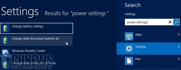 change-what-the-power-buttons-do