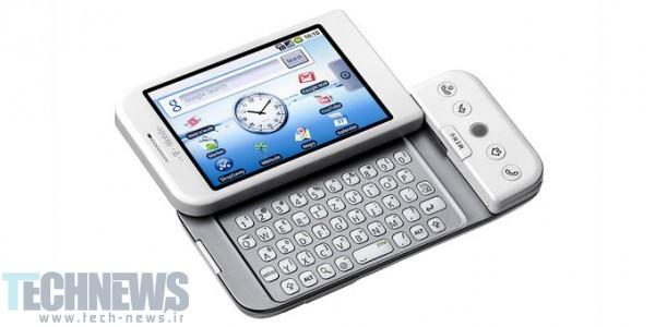 Photo of اولین گوشی اندرویدی 7 سال پیش در چنین روزهایی معرفی شد