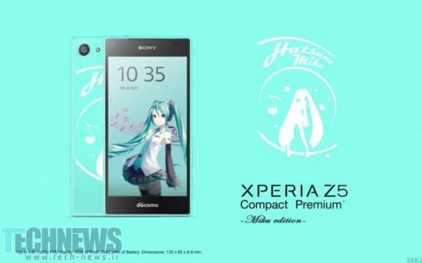 Photo of سونی از اکسپریا Z5 Compact Premium با صفحه نمایش 1080P در ژاپن رونمایی خواهد کرد