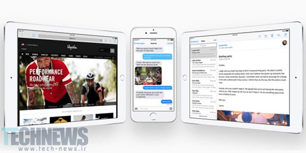 Photo of آموزش : چگونه آیفون یا آیپد خود را از iOS9.0 به iOS8.4.1 باز گردانی کنیم