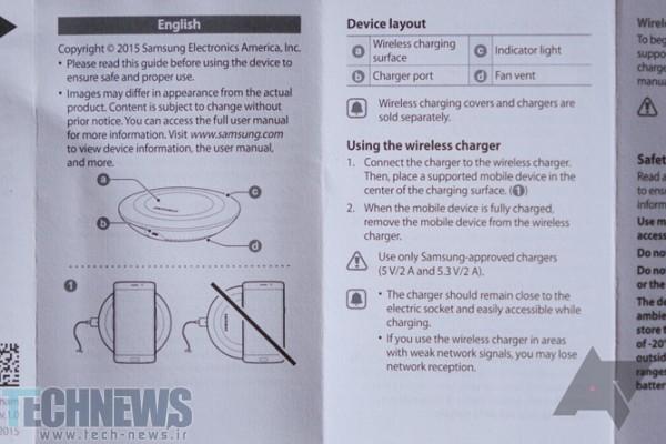 اولین شارژر گو.شیهای هوشمند با سیستم تهویه هوا از طرف سامسونگ
