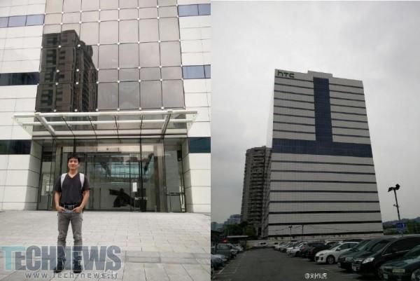 Photo of موسس وان پلاس به دنبال خرید یکی از کارخانههای کمپانی HTC میباشد