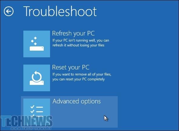 troubleshoot-advanced-options