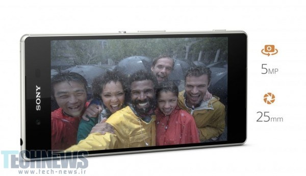 xperia-z3-plus-the-selfie-bar-is-raised-263a689aa7dbb4d40831b7304c699601-940