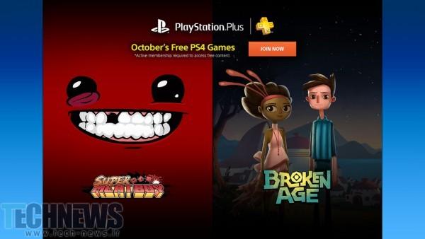 بازیهای رایگان پلی استیشن پلاس ماه اکتبر معرفی شدند
