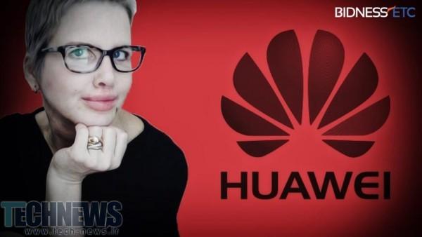 طراح سابق خلاق اپل، حالا به سمت طراح ارشد هوآوی درآمده است