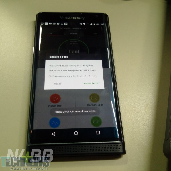 BlackBerry-Priv---leaked-hands-on-photos-plus-official-images