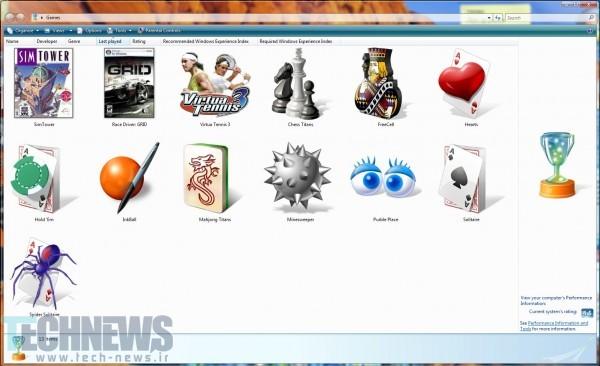 5 ابزار تاریخساز ویندوز که دیگر آن را در ویندوز 10 مشاهده نمیکنیم