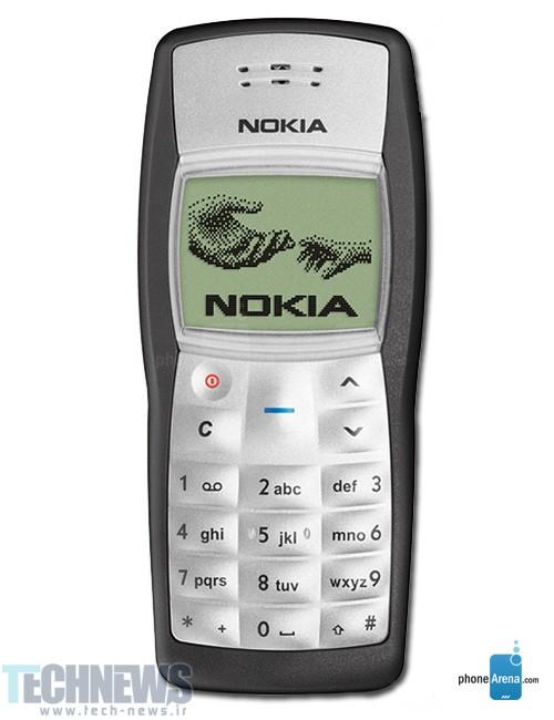 Nokia-1100b-0 (1)