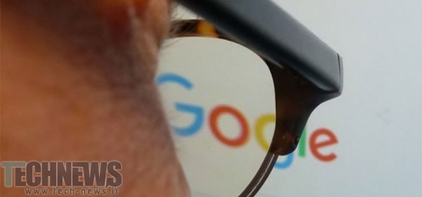google-glasses-900x420