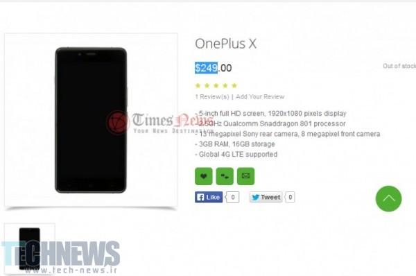 قیمت و مشخصات فنی گوشی OnePlus X بر روی فروشگاه اینترنتی OppoMart لو رفت