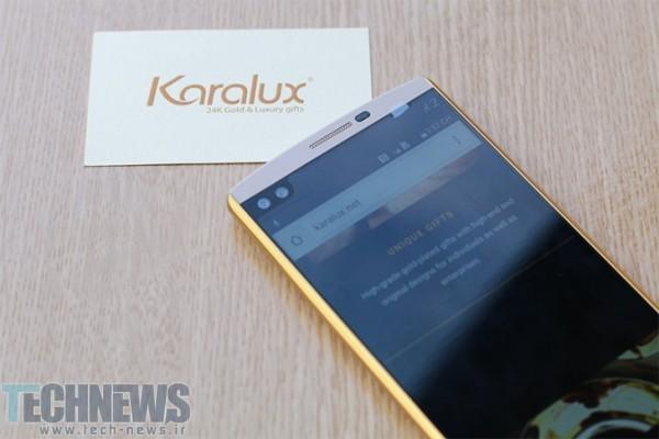 گوشیهوشمند V10 الجی نیز همراه با طلای 24 عیار عرضه میشود