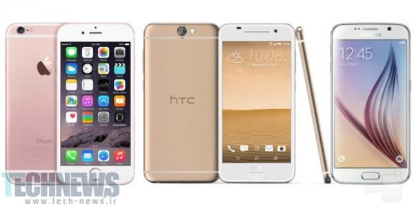 مقایسهی مشخصات فنی HTC One A9 در مقابل iPhone 6S و Galaxy S6