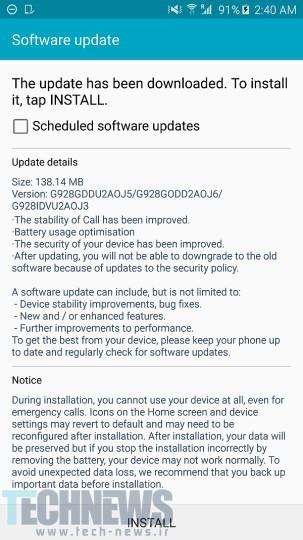 s6 edge plus update
