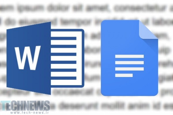 Photo of مقایسه: Microsoft Word در مقابل Google Docs