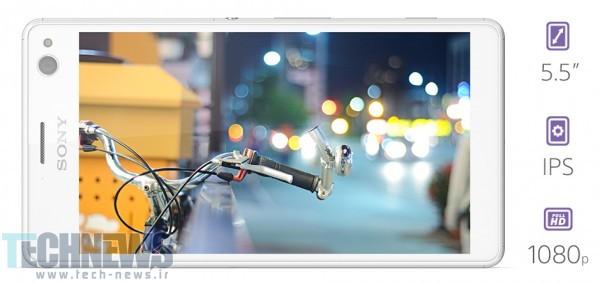 xperia-c4-display-b92a2fbea1f007aa1d6956d4b10d6c81