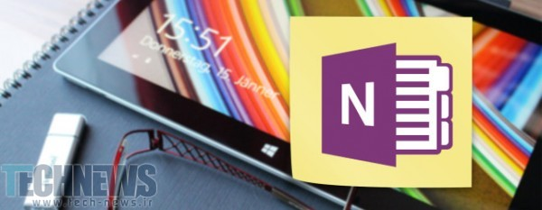 Photo of 12 نکته برای استفادهی بهتر از نرمافزار OneNote مایکروسافت