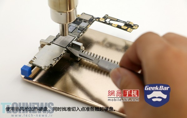 فروشگاههای چینی قادر خواهند بود آیفون 16 گیگابایتی شما را به نسخهی 128 گیگابایتی ارتقا دهند