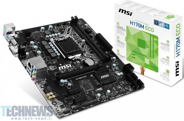 MSI Announces ECO Series Socket LGA1151 Motherboards