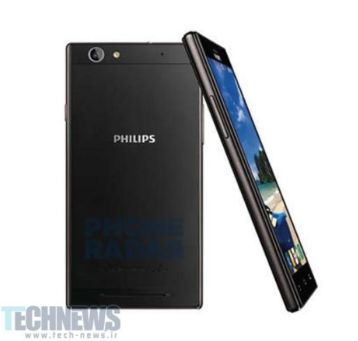 Philips-Sapphire-S616 (3)
