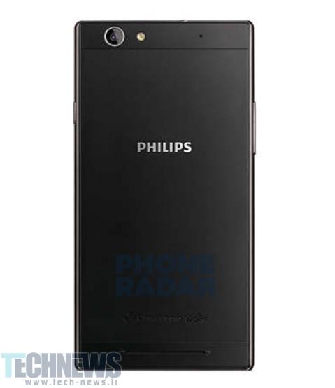Philips-Sapphire-S616