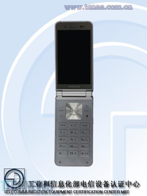 Samsung-SM-W2016-03 (1)