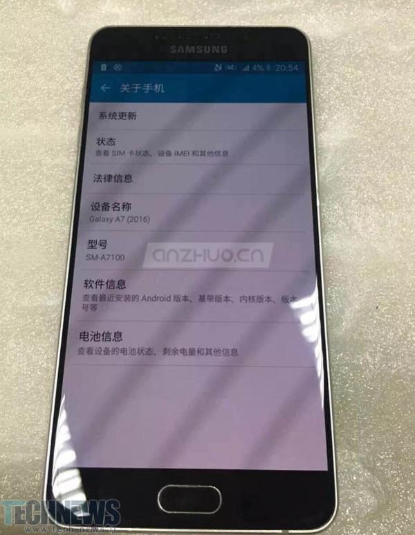 Photo of تصاویر جدیدی از نسل دوم گوشیهای گلکسی A5 و گلکسی A7 سامسونگ منتشر شد