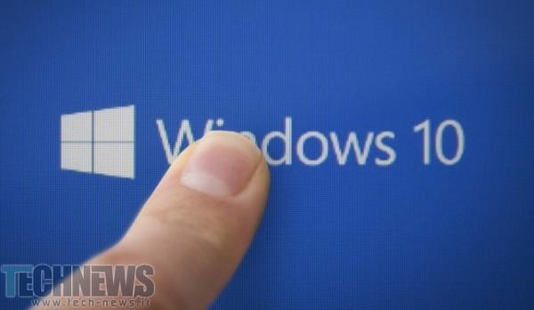 Use Windows 10's Secret Taskbar to Navigate Like a Pro