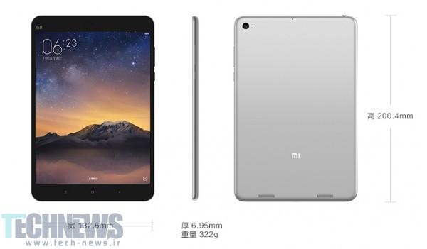 Xiaomi-Mi-Pad-2 (2)