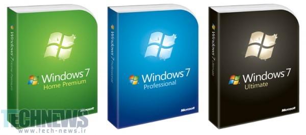 مایکروسافت فروش رایانههای مبتنی بر ویندوز 7 را تا یک سال دیگر ادامه خواهد داد