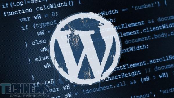 wordpress-code-flaw-640x360 (1)