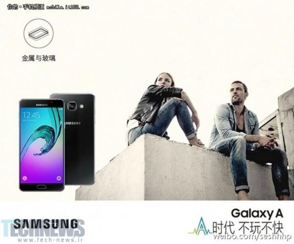 Galaxy A9-1