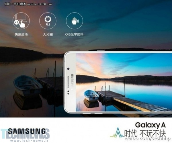 Galaxy A9-3
