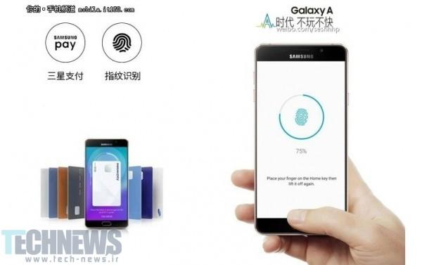 Galaxy A9-5