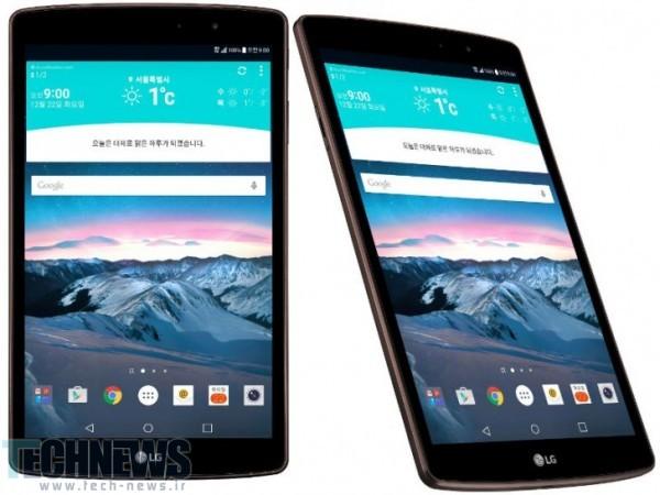 LG G Pad II 8-3 LTE