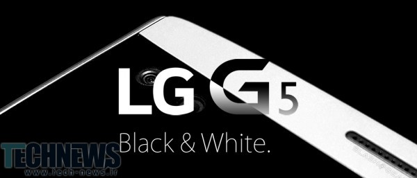 LG G5 release date may be early details suggest Spring