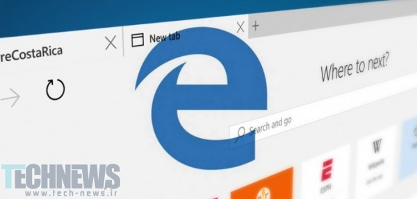 Microsoft Edge Has the Same Security Holes as Internet Explorer