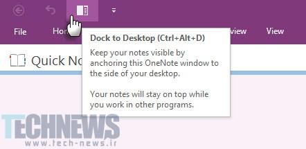 OneNote-Dock-Window