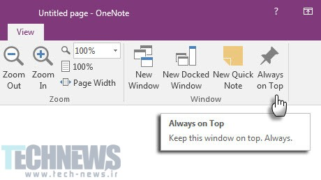 OneNote-QuickNote-OnTop