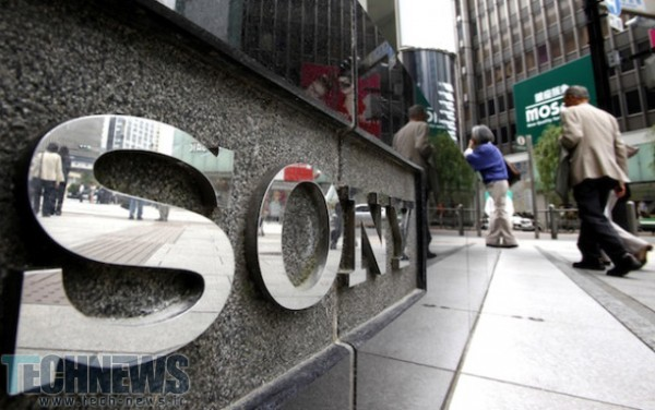 Sony To Offer Better Mobile Batteries That Use Sulfur